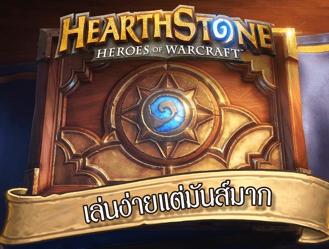เล่น Hearthstone app on PC 13