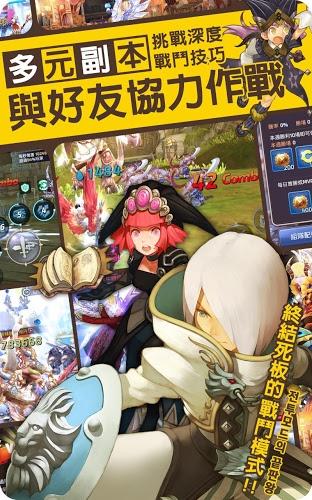 暢玩 龍之谷M PC版 6