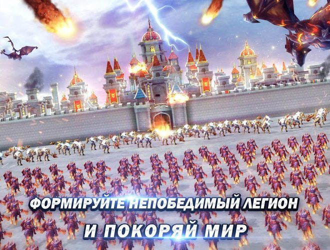 Играй Magic Legion — Age of Heroes На ПК 10