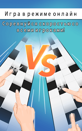 Играй Don't Tap the White Tile На ПК 4