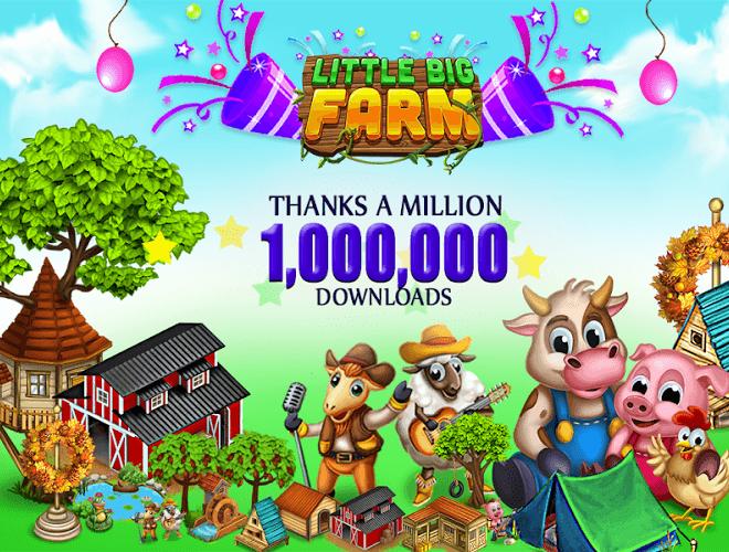 เล่น ฟาร์มขนาดใหญ่เล็ก ๆ น้อย ๆ on PC 11