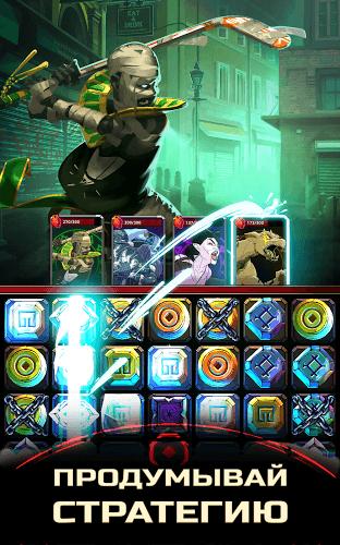 Играй Shadow Wars На ПК 12