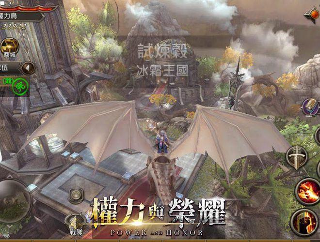 暢玩 權力與榮耀-多國紛爭MMO PC版 8