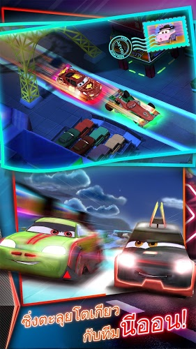 เล่น Cars: Fast as Lightning on PC 15