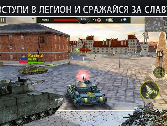 Играй Iron Force На ПК 22