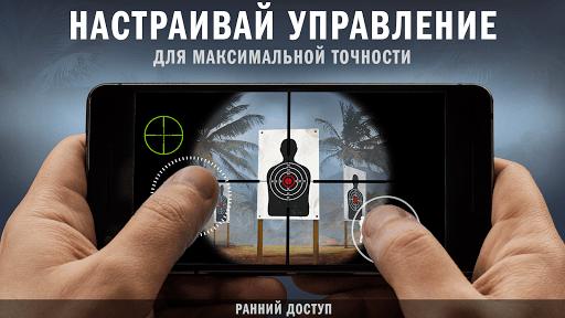 Играй Forces of Freedom На ПК 7