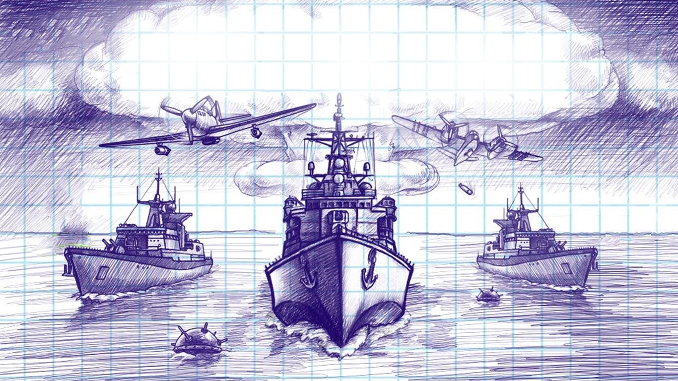 рисунки из морского боя это компания