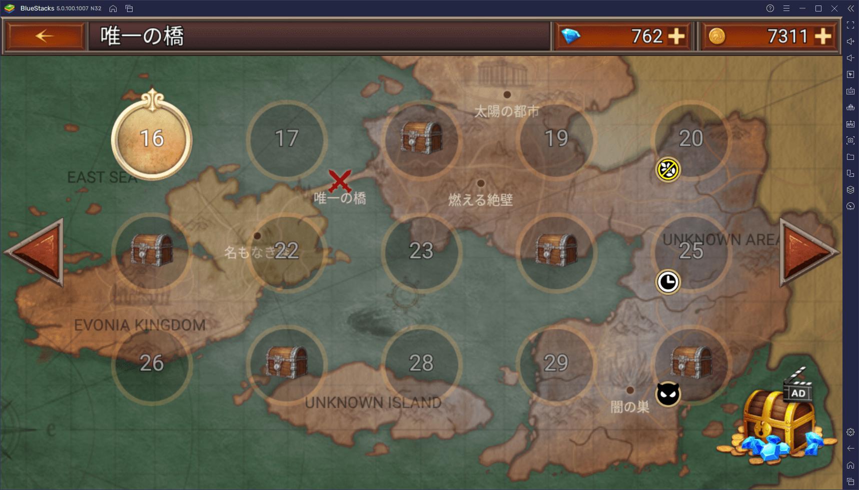 BlueStacksを使ってPCで『バトルセブンキングダムズ : キングダムウォーズ2』を遊ぼう