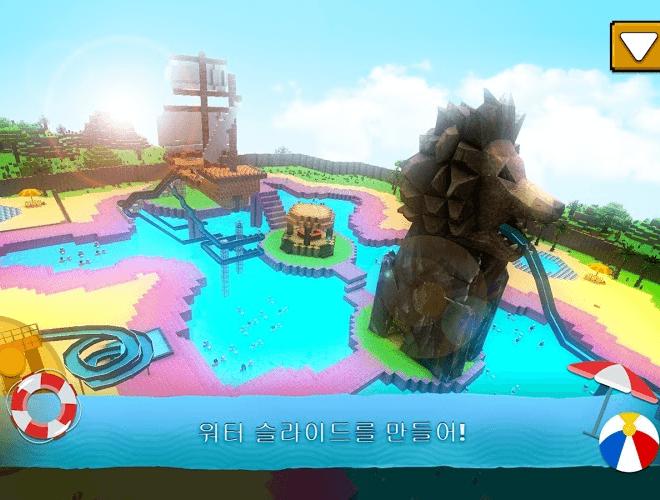 즐겨보세요 워터 파크 크래프트 : 3D 모험 워터 슬라이드 만들기 on PC 2
