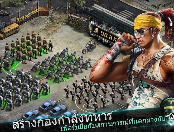 เล่น Last Empire War Z on PC 12