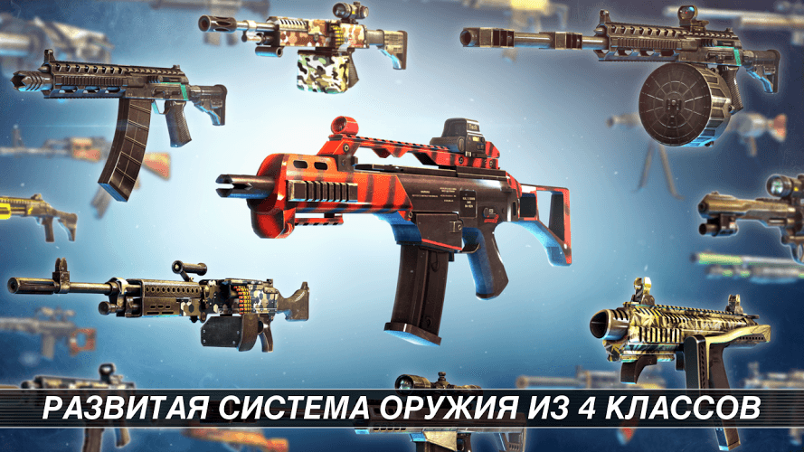 Играй Unkilled На ПК 7