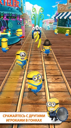 Играй Despicable Me on pc 8