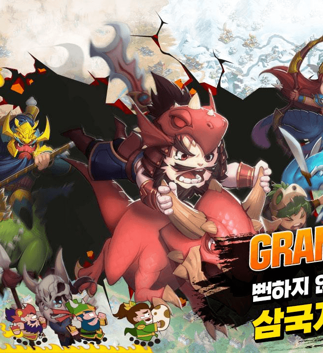 Play 드래곤삼국지 on PC 3