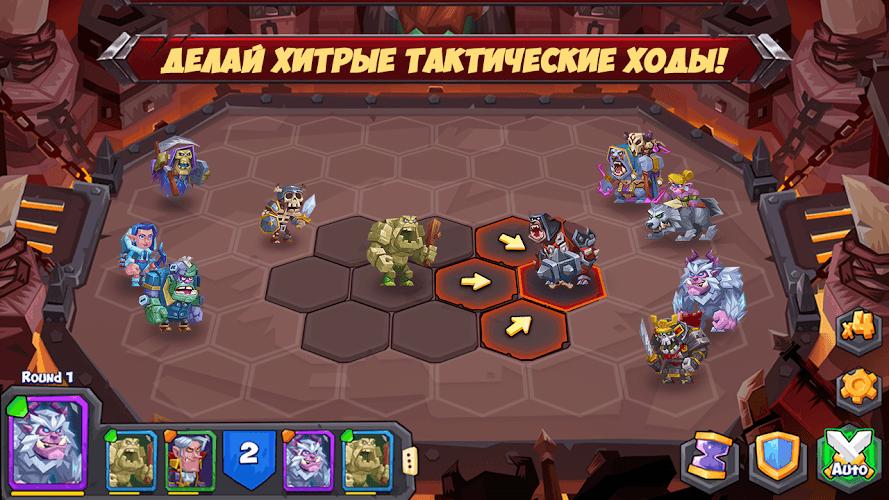 Играй Tactical Monsters На ПК 10