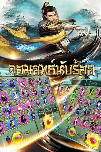เล่น 3 Swordmen ตำนานเทพกระบี่ on PC 3