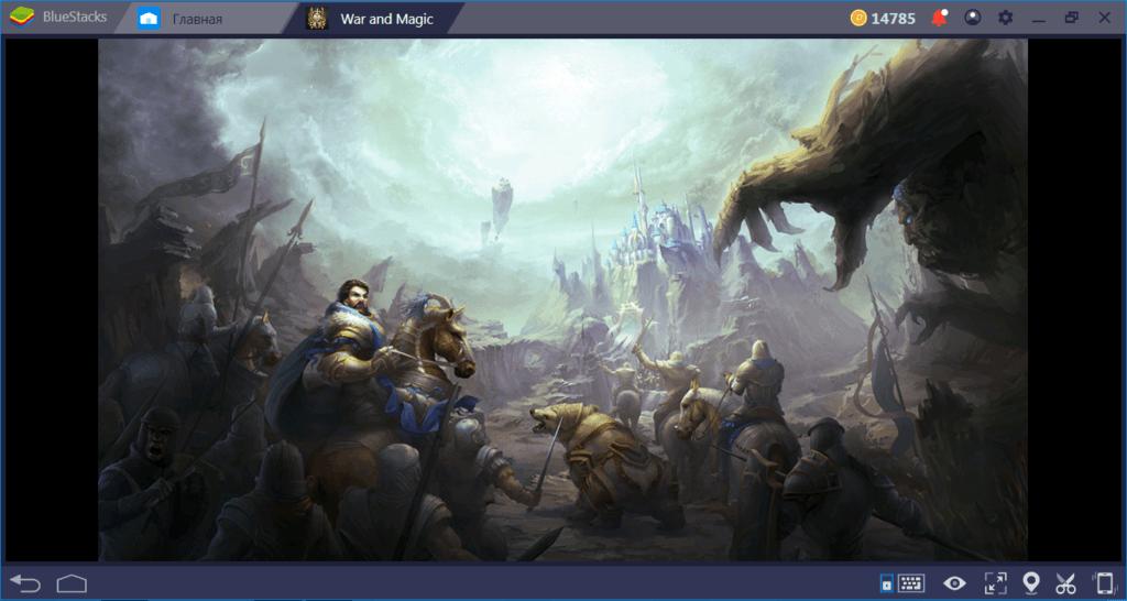 War and Magic: гайд по войскам