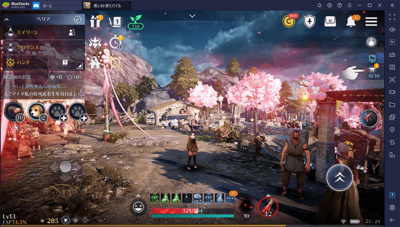 BlueStacks:『黒い砂漠 MOBILE』をゲームパッドで遊んでみよう