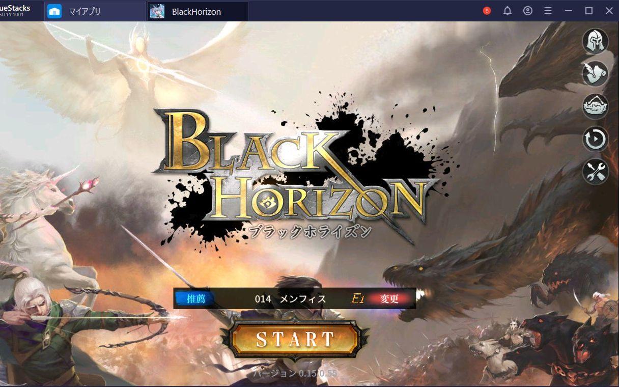 BlueStacksを使ってPCで『ブラックホライズン-Black Horizon-』を遊ぼう