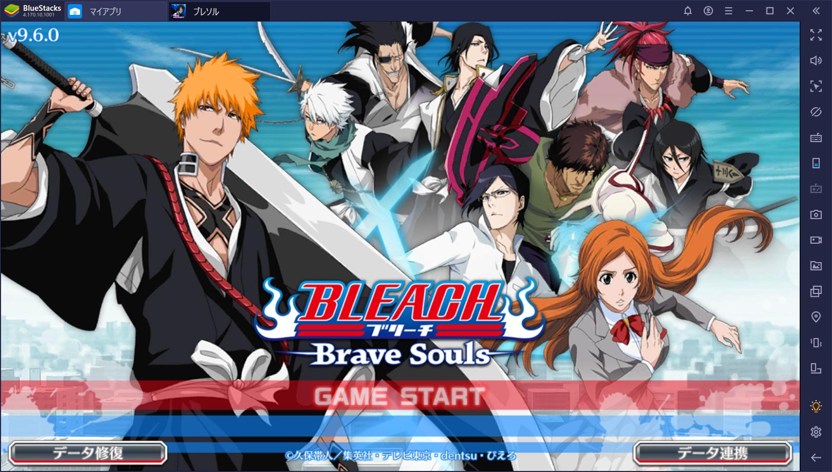 BlueStacksを使ってPCで『BLEACH Brave Souls』を遊ぼう