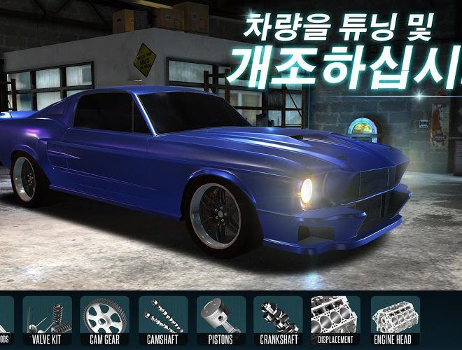 즐겨보세요 Racing Rivals on pc 13