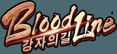 Play Blood Line: 강자의 길 on PC