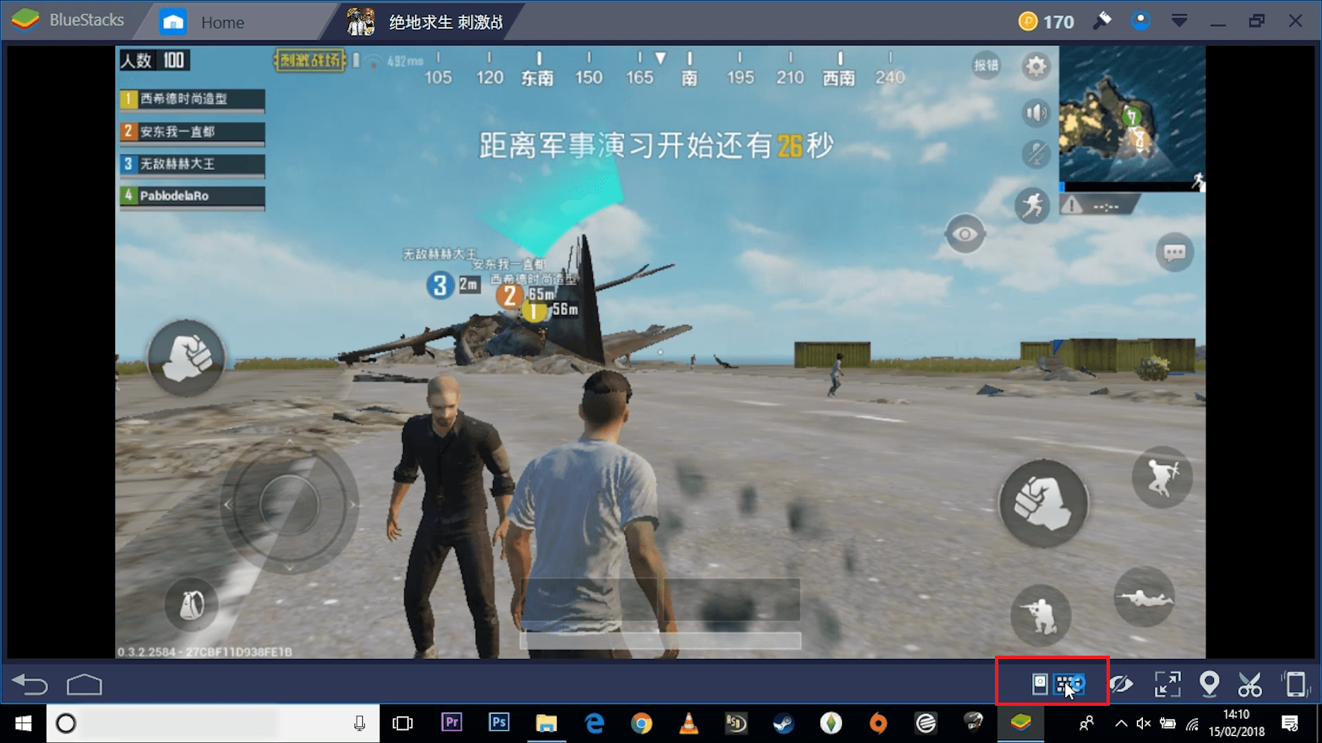 PUBG Bluestacks Controls 1