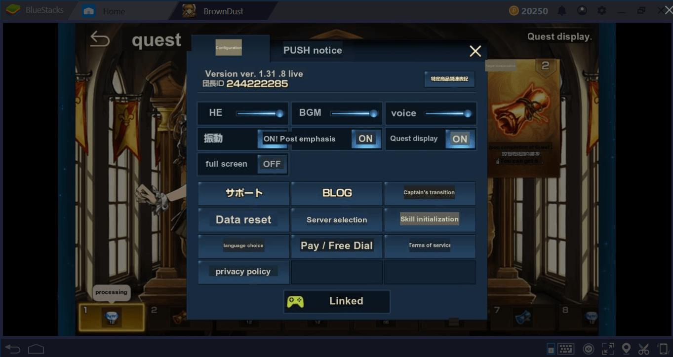 BlueStacksが提供するゲーム内リアルタイム翻訳機能で、全てのゲームをあなたの言語でプレイしましょう