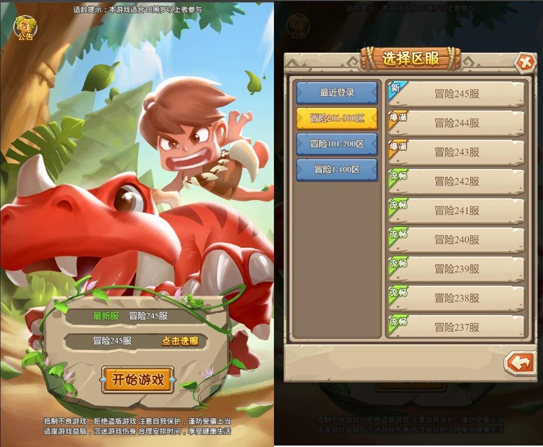 Bộ Lạc H5: Game mobile nhập vai đấu pet chuẩn bị ra mắt