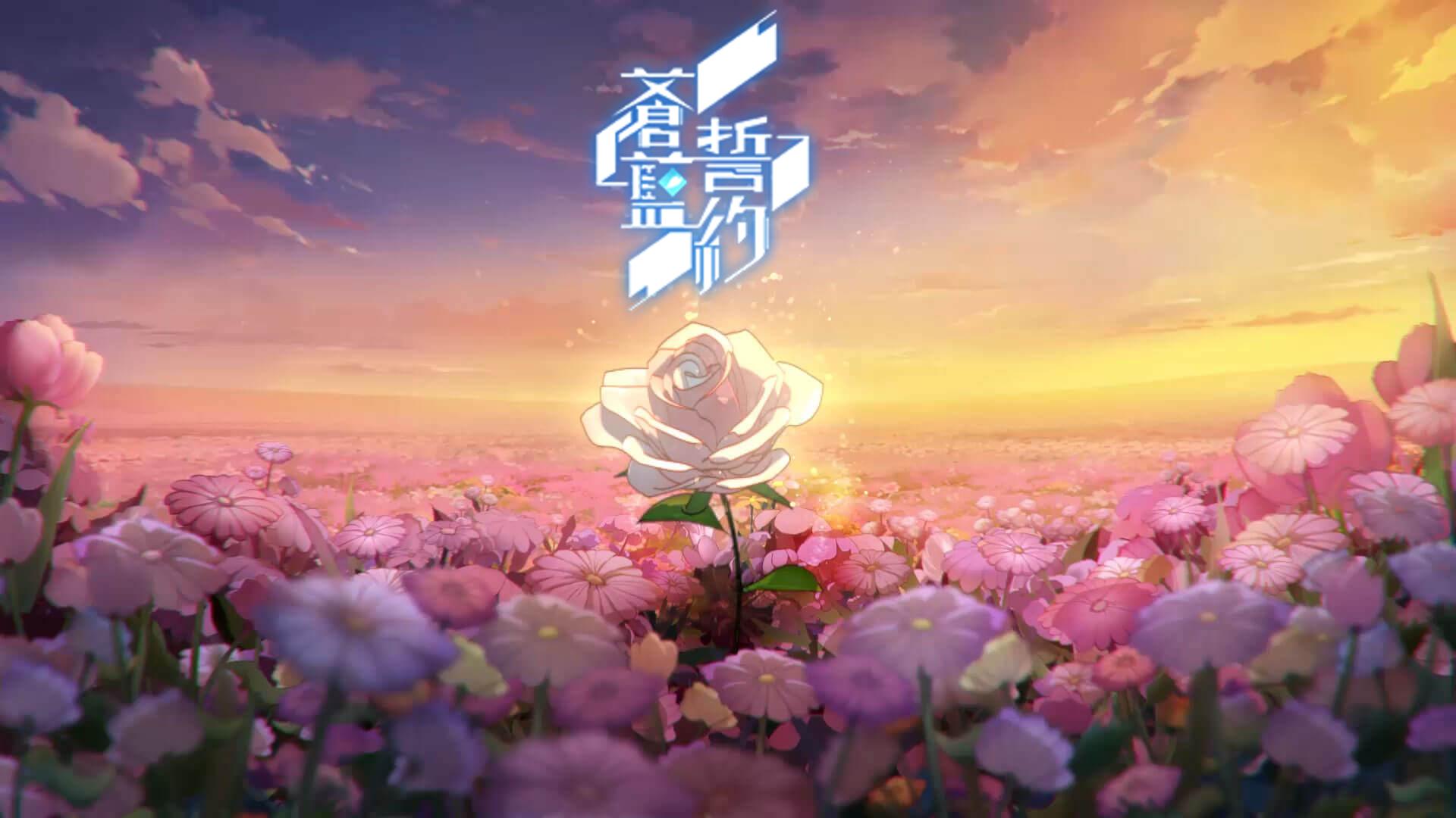 《蒼藍誓約》: TOP 5最強力SSR艦姬推薦
