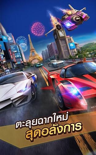 เล่น Ultimate Racing ซิ่งสุดขั้ว on PC 16