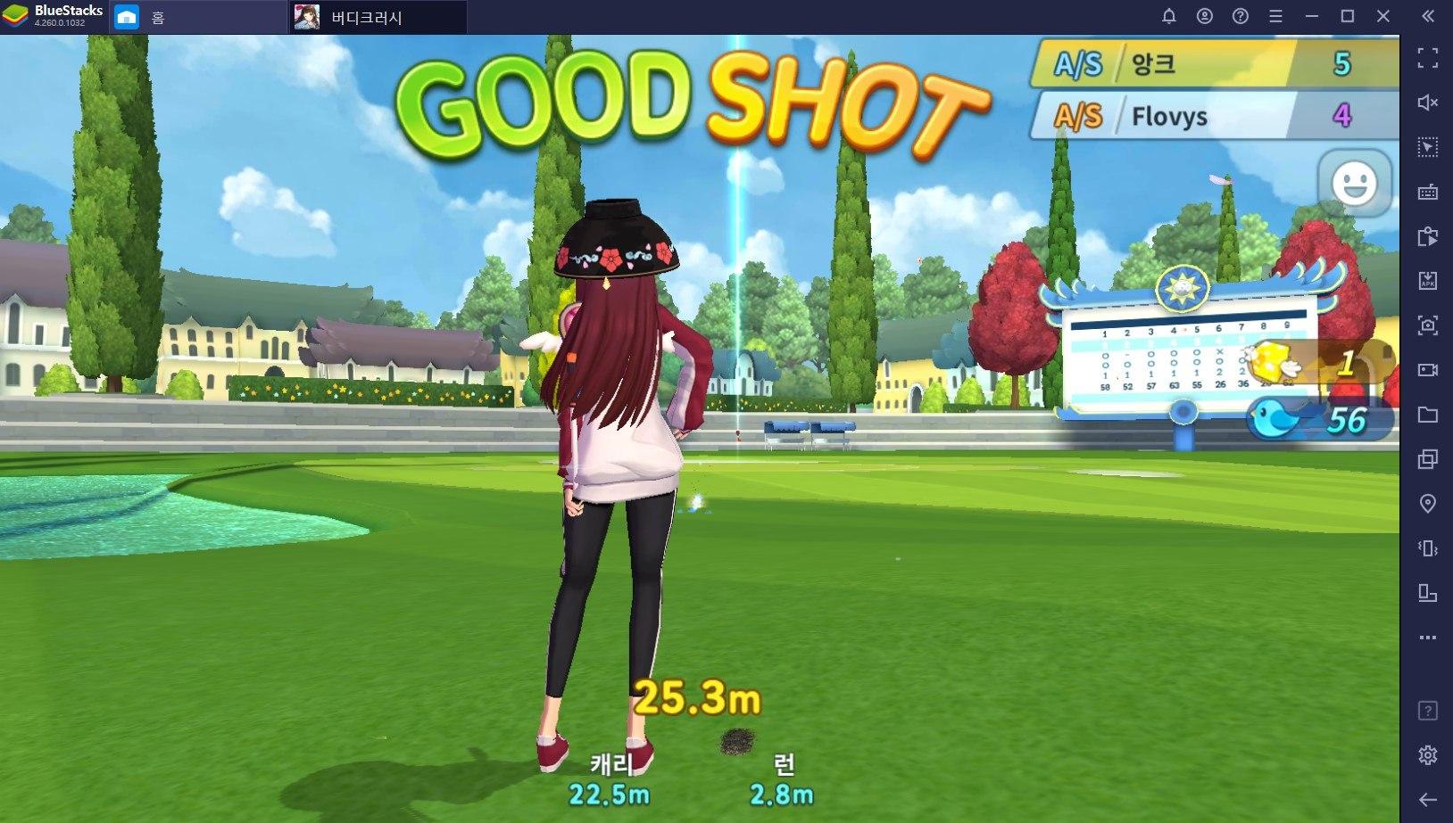 PC로 즐기는 골프의 재미, 버디크러시의 승률을 높이는 방법을 알아봐요!