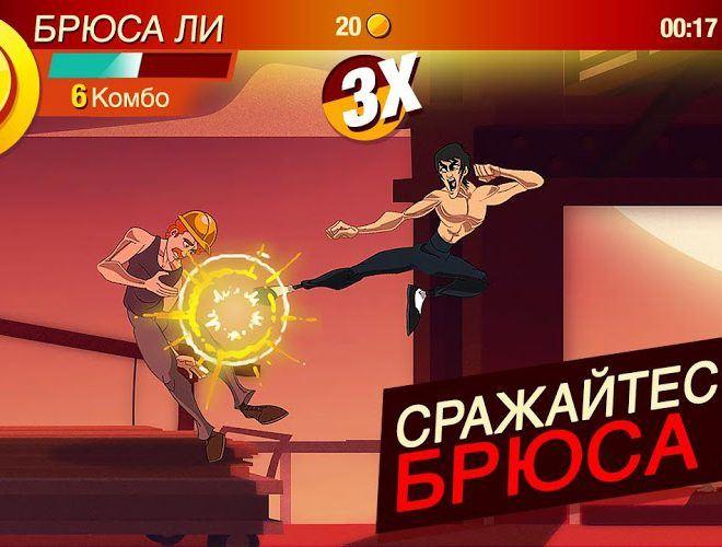 Играй Bruce Lee: Enter The Game На ПК 3