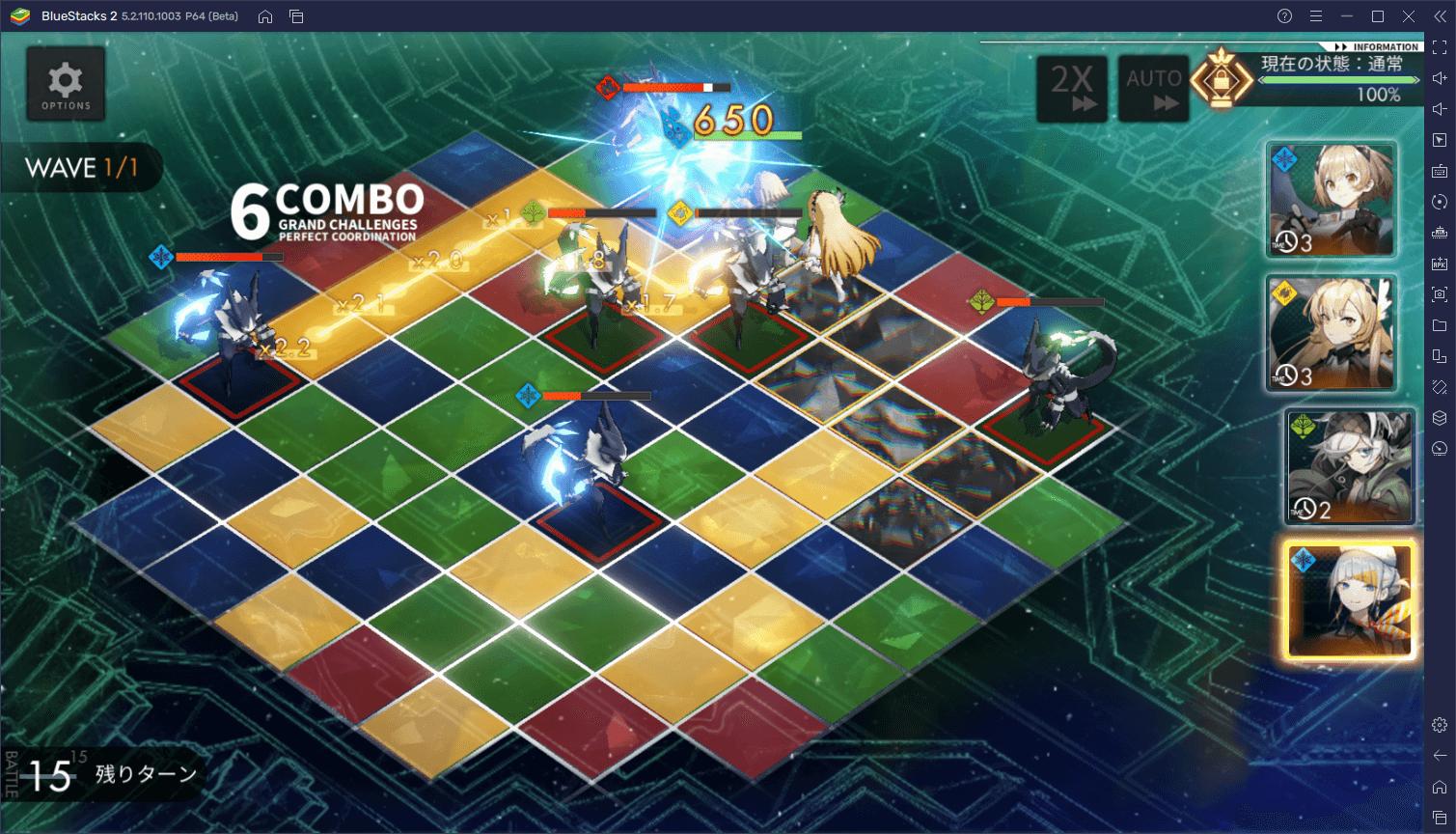 BlueStacks Android 9版を使ってPCで『白夜極光』を遊ぼう