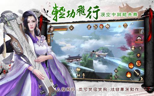 暢玩 瑯琊榜3D-風起長林 PC版 23