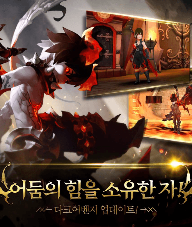 Play Dragon Nest M on PC 17