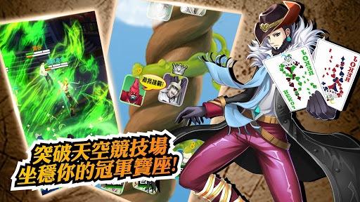 Play 鯨魚島 on PC 4
