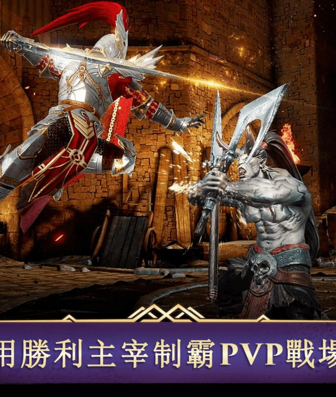 暢玩 暗黑復仇者3 PC版 9