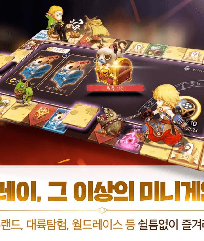Play Dragon Nest M on PC 22