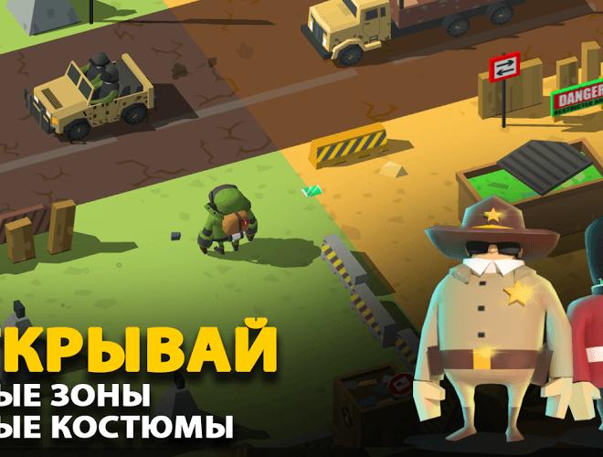 Играй Bomb Hunters На ПК 7