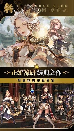暢玩 王國5:繼承者 PC版 4