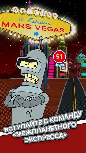 Играй Futurama: Game of Drones on pc 6