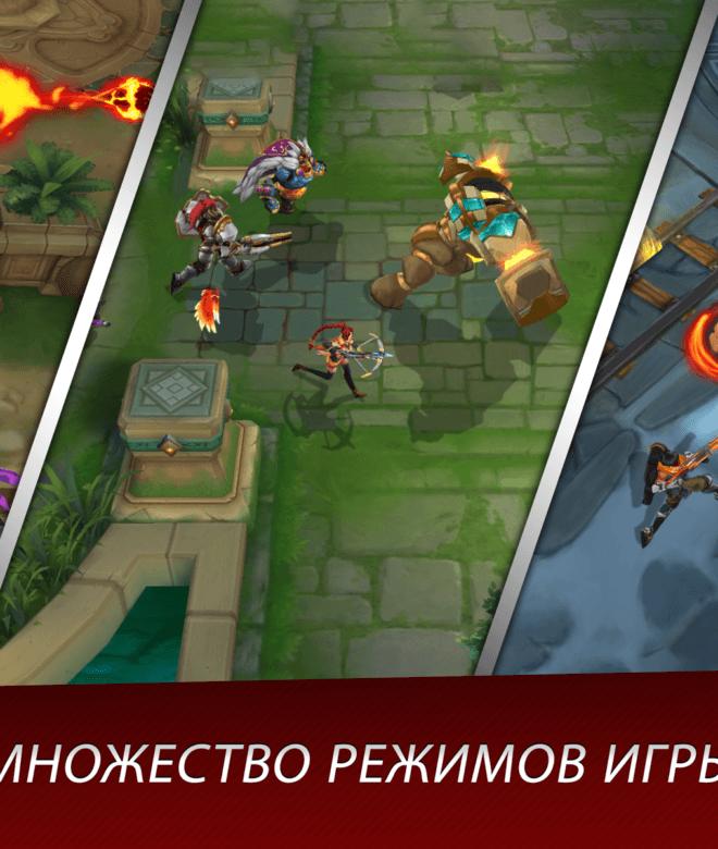 Играй Paladins Strike На ПК 16