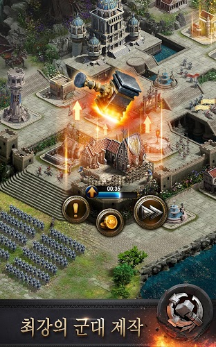 즐겨보세요 Clash of Kings on PC 3