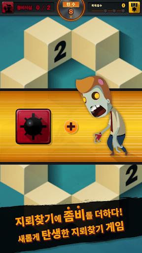 즐겨보세요 좀비 스위퍼 – 지뢰찾기 액션 퍼즐 on PC 4