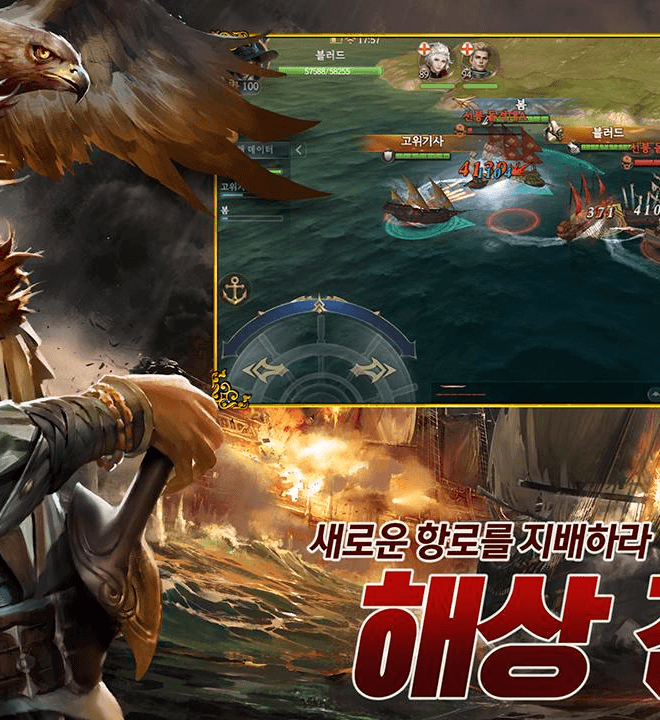 Play The Way of Great Voyage on PC 7