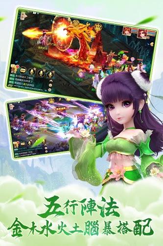 暢玩 夢幻誅仙手機版 PC版 6