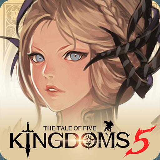 暢玩 王國5:繼承者 PC版 1