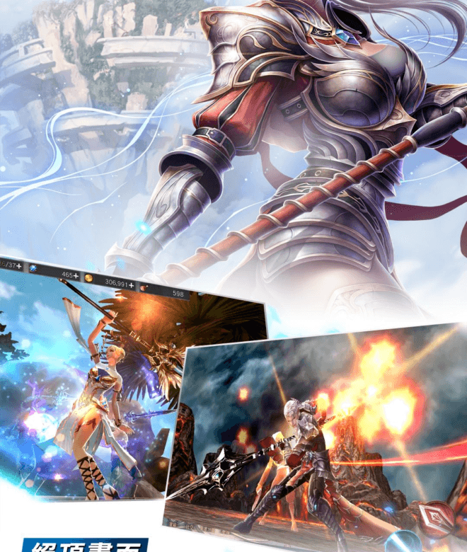 Play ALAZ天翼之戰 on PC 6