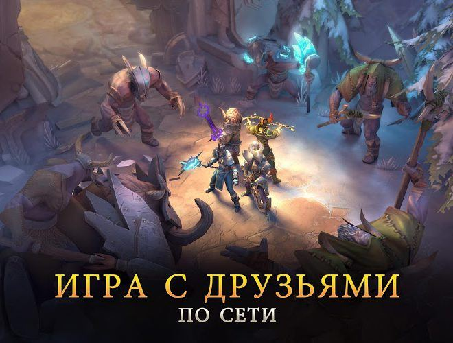 Играй Dungeon Hunter 5 На ПК 4