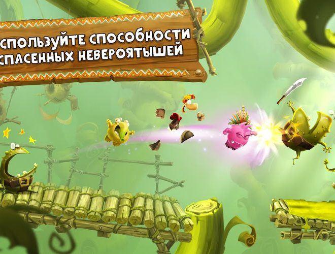 Играй Rayman Приключения На ПК 4